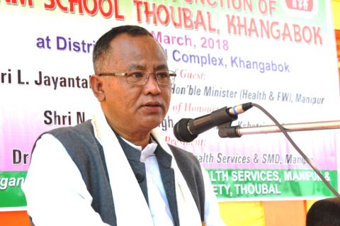 Health Minister Jayantakumar dedicates GNM school, Thoubal to the public
