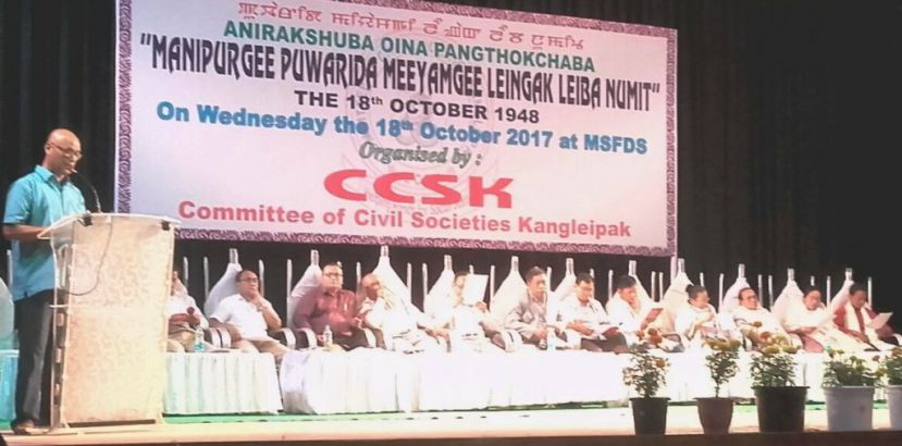 CCSK observes First Peoples' government of Manipur