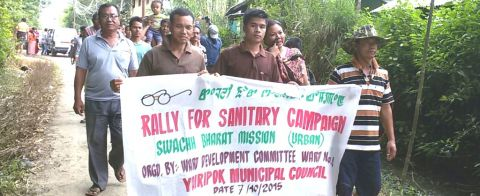 Rally on Sanitary Campaign took out