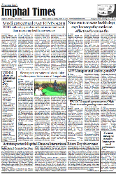 Times of india epaper archives 2020