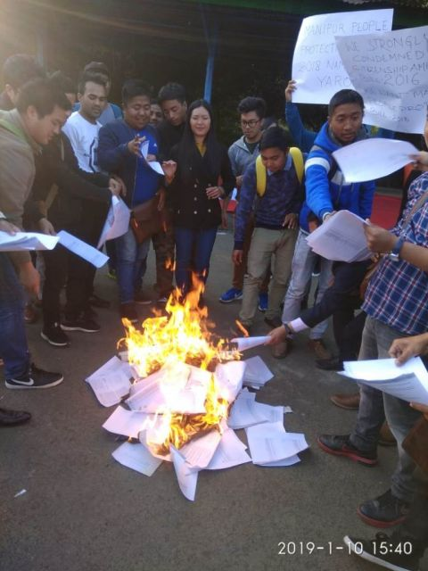 MU students burn copy of Citizen Amendment Bill