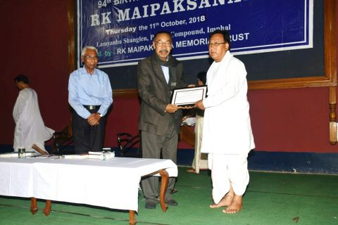 94th Birth Anniversary of Rk Maipaksana held Rk Maipaksana journalist fellowship conferred to Manindra Konsam