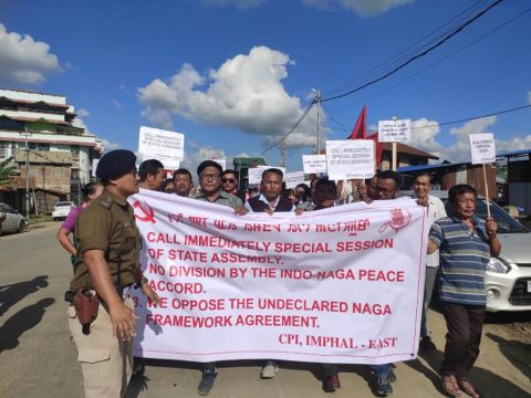 CPI State Council Imphal East stages rally; Chief Minister's appeal fails to calm the people