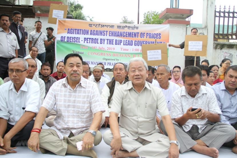 Volunteers of MPCC staged  sit-in-protest against price hike