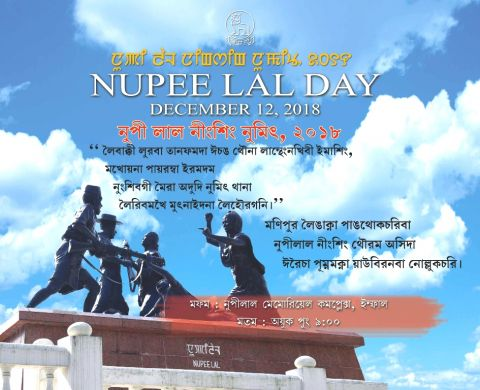 Rich tributes paid to brave Imas on Nupi Lan Day; Keishampat to Sanjenthong will be named as 'Nupi Lan Road' -  CM