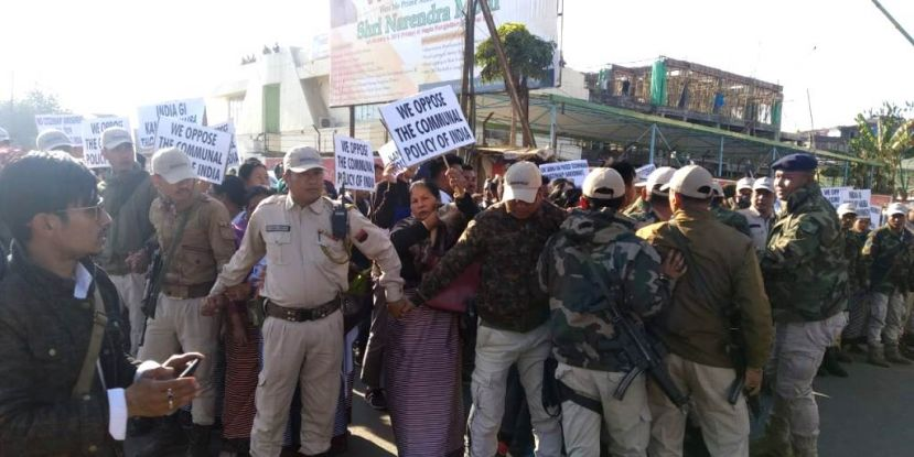 Protest staged against CAB; Rally foiled by police