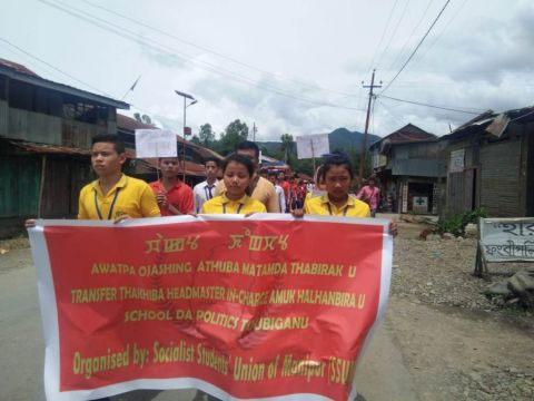 SSUM stages protest rally demanding filling of vacant teachers