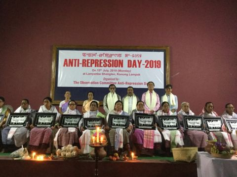 Anti Repression Day: Army brutalities under the shadow of draconian Act AFSPA highlighted