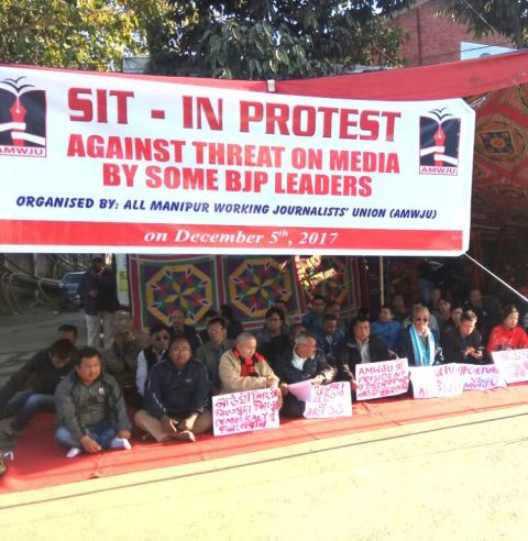 AMWJU staged protest against threats by BJP