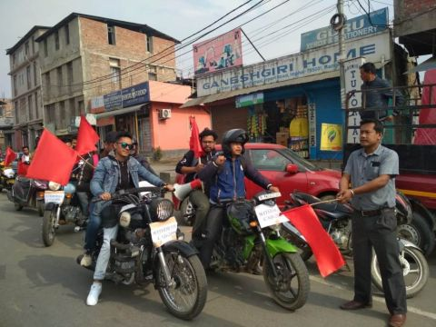 Bike rally against CAB flags off
