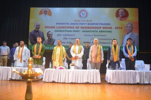 CM Biren and Minister Bishwajit share the dais of the BJP's Grand Launching of Membership Drive -2019;  'We are one family even though there are issues and those are family matter'