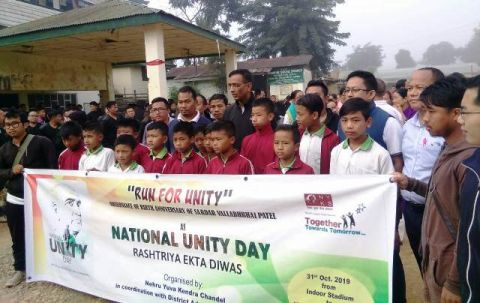 Rashtriya Ekta Diwas observed at Chandel District