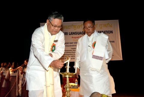 27th Manipuri Language Day Celebrated