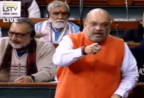 Amit Shah introduces Inner Line Permit System in Manipur in LS