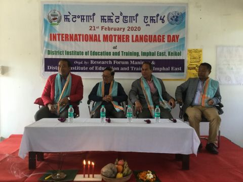 International Mother Language Day organised