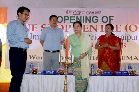 One Stop Centre to be launched in all 16 districts
