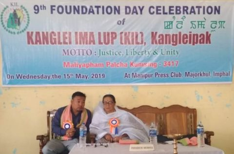 KIL observes 9th Foundation day  We will fight all form of oppression - Memcha