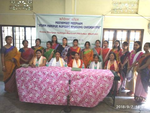 EECCHAL formed, Manipuri womenfolks unites to protect identity