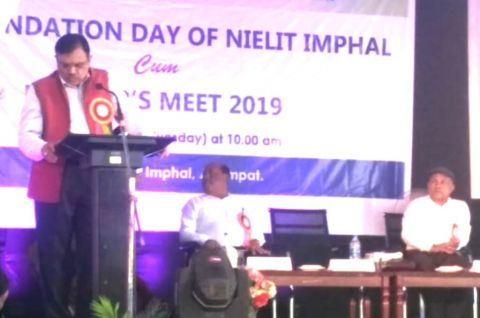 NIELIT celebrates 31st Foundation Day cum Fresher's meet