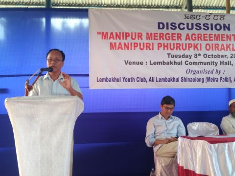 "Public meet on the impact of ""Manipur Merger Agreement 1949"" held at Senapati"