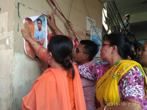 DEO, Thoubal launches Poster Campaign in Connection with SVEEP
