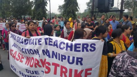 RMSA teachers protest demanding clearance of pending salary