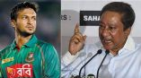 Bangladeshi Cricket Players end strike as BCB accepts demands