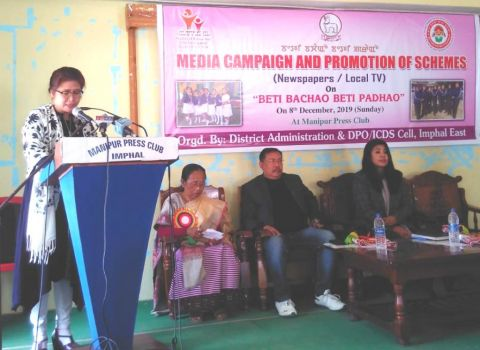 "Campaign for promotion of ""Beti Bachao Beti Padhao"" held"