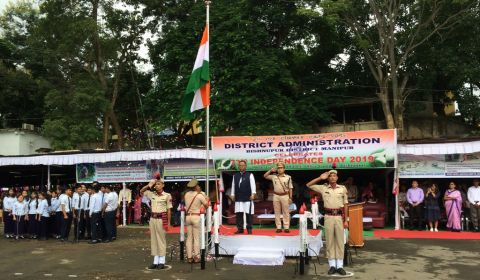 Independence Day Celebrated  At Bishnupur