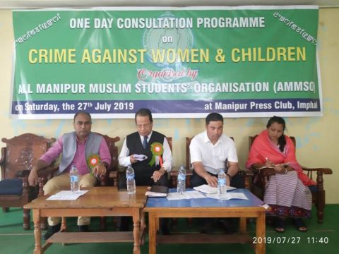 AMMSO organises One day consultation programme on crime  Against Women and Children