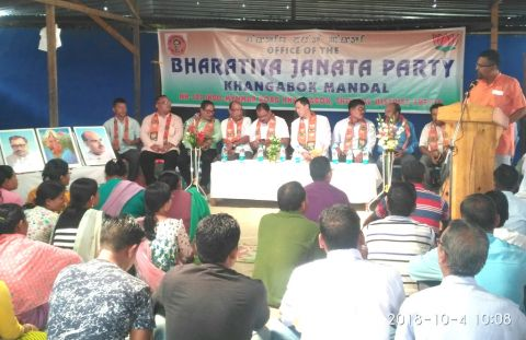 Executive Committee Meeting of BJP Khangabok Mandal held