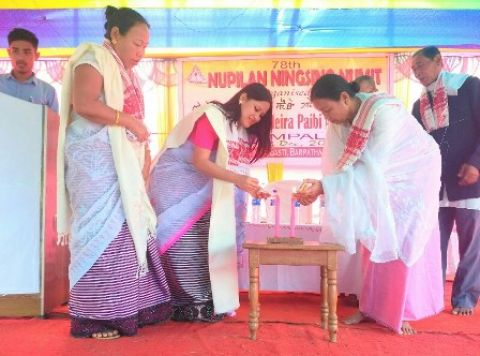 Nupi Lan day observed at Assam