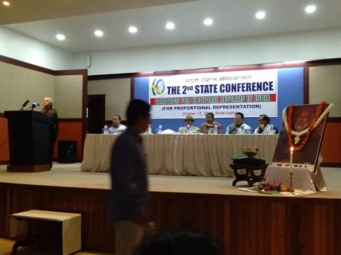 The 2nd State Conference for electoral Reforms held