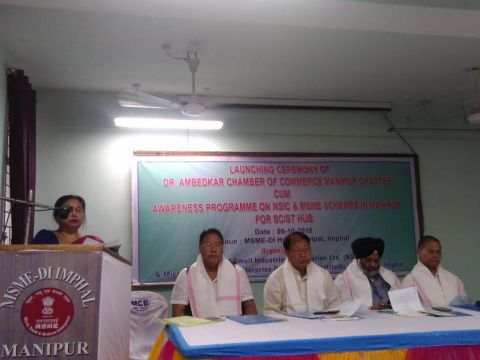 Dr. Ambedkar Chamber of Commerce Manipur Chapter launched in Imphal