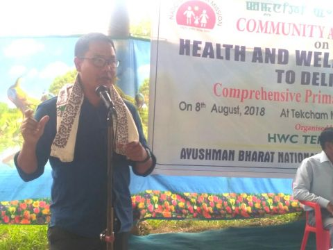 Awareness Programme on Primary Health Care