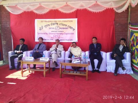 Satjal Academy Wangbal Branch Observes 22nd Rising Day