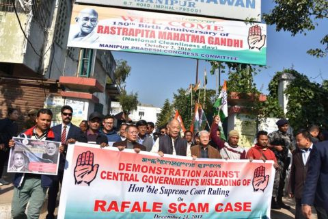 State Congress protest Rafale Scam case;  Staged protest
