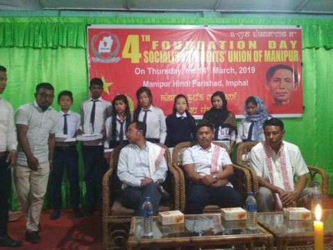 SSUM celebrates its 4th Foundation day